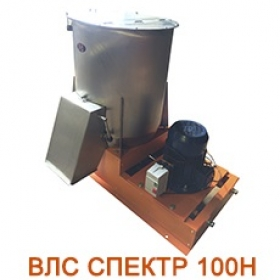 Вертикальный лопастный смеситель СПЕКТР ВЛС 100Н